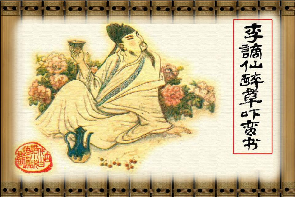 古代小说系列连环画-原版完整珍藏版-老年儿童漫画儿童小人儿书